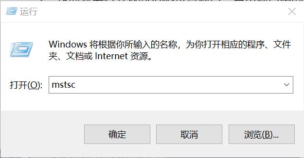 Win10运行窗口不保存历史记录的解决方法